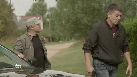 Лесник 4 сезон 52 серия, кадр 2