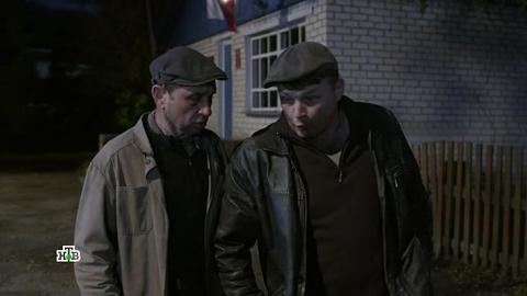 Лесник 4 сезон 56 серия, кадр 2