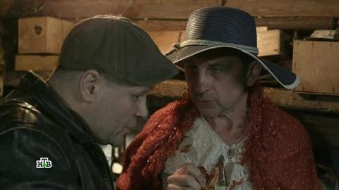 Лесник 4 сезон 56 серия, кадр 3
