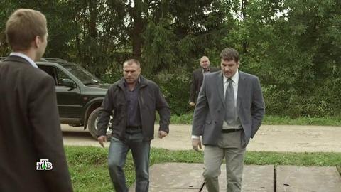 Лесник 4 сезон 59 серия, кадр 5