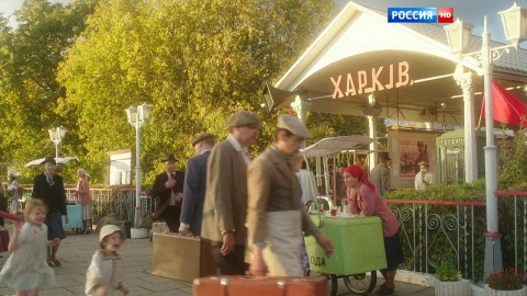 Людмила Гурченко 1 сезон 1 серия, кадр 2