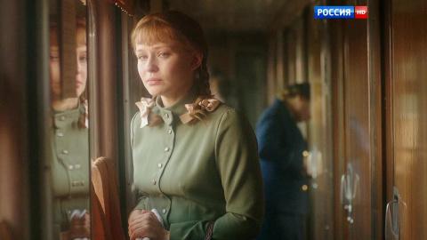 Людмила Гурченко 1 сезон 1 серия, кадр 3