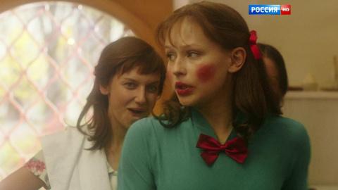 Людмила Гурченко 1 сезон 1 серия, кадр 5