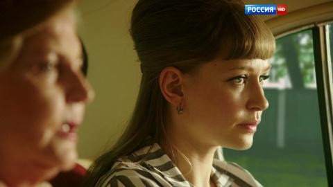 Людмила Гурченко 1 сезон 10 серия