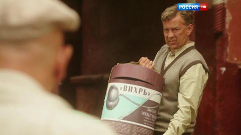 Людмила Гурченко 1 сезон 12 серия