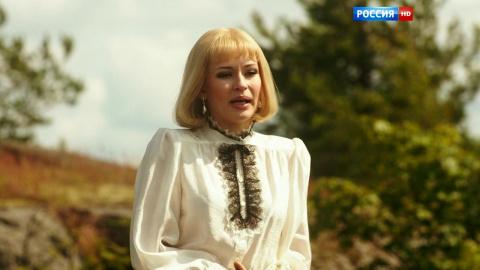 Людмила Гурченко 1 сезон 12 серия, кадр 2