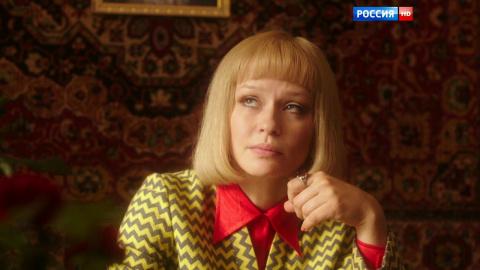 Людмила Гурченко 1 сезон 12 серия, кадр 5