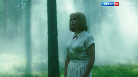 Людмила Гурченко 1 сезон 13 серия