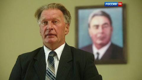Людмила Гурченко 1 сезон 15 серия