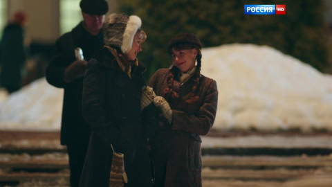 Людмила Гурченко 1 сезон 2 серия, кадр 3