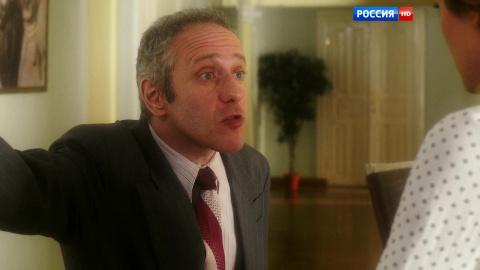 Людмила Гурченко 1 сезон 2 серия, кадр 5