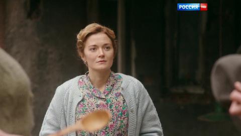 Людмила Гурченко 1 сезон 3 серия