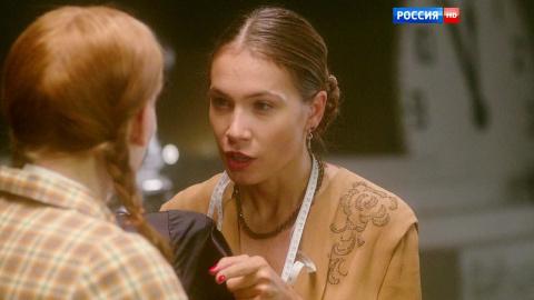 Людмила Гурченко 1 сезон 3 серия, кадр 2