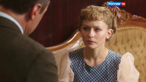 Людмила Гурченко 1 сезон 4 серия