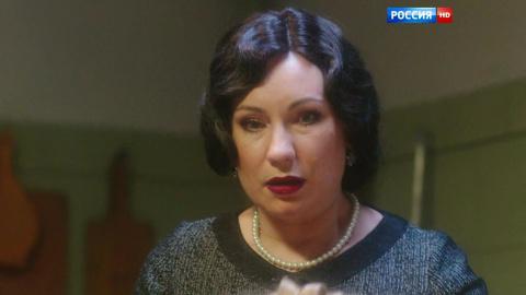 Людмила Гурченко 1 сезон 5 серия