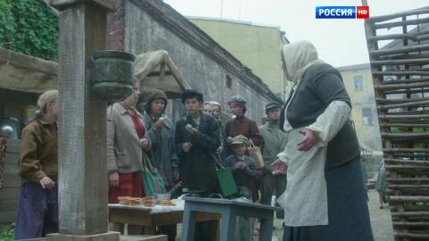 Людмила Гурченко 1 сезон 6 серия, кадр 5