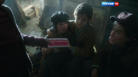 Людмила Гурченко 1 сезон 7 серия, кадр 2