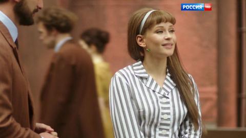 Людмила Гурченко 1 сезон 9 серия