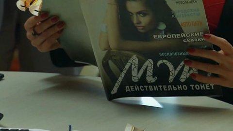 Маргоша 3 сезон 16 серия