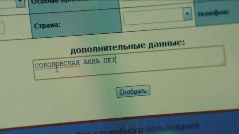 Мажор 1 сезон 2 серия, кадр 6