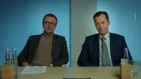 Мажор 2 сезон 6 серия, кадр 6