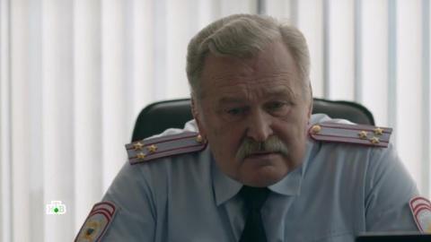 Мельник 1 сезон 11 серия, кадр 3