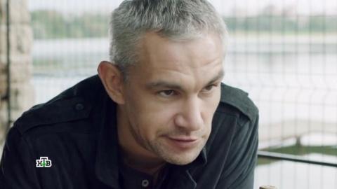 Мельник 1 сезон 13 серия, кадр 4