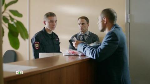 Мельник 1 сезон 2 серия, кадр 3