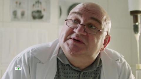 Мельник 1 сезон 4 серия