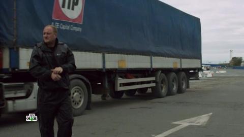 Мельник 1 сезон 5 серия