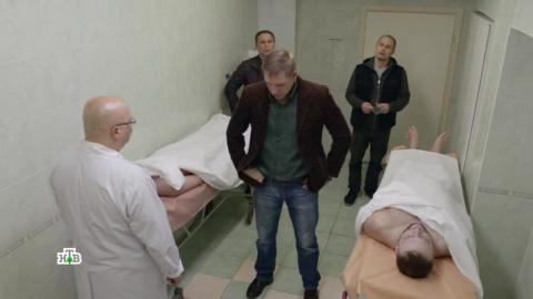 Мельник 1 сезон 7 серия, кадр 3