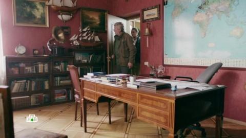 Мельник 1 сезон 9 серия, кадр 5