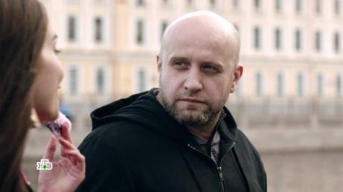 Мельник 1 сезон 9 серия, кадр 6