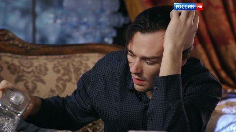 Миндальный привкус любви 1 сезон 14 серия, кадр 3