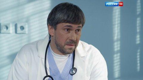 Миндальный привкус любви 1 сезон 14 серия, кадр 5