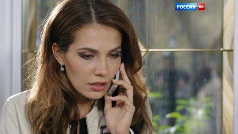 Миндальный привкус любви 1 сезон 14 серия, кадр 6