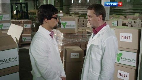 Миндальный привкус любви 1 сезон 15 серия, кадр 2