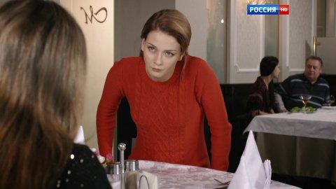 Миндальный привкус любви 1 сезон 15 серия, кадр 3