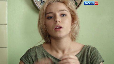 Миндальный привкус любви 1 сезон 16 серия
