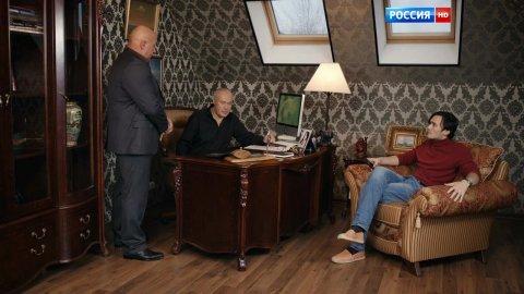 Миндальный привкус любви 1 сезон 16 серия, кадр 3