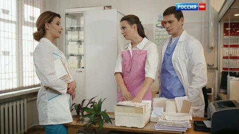 Миндальный привкус любви 1 сезон 17 серия, кадр 4