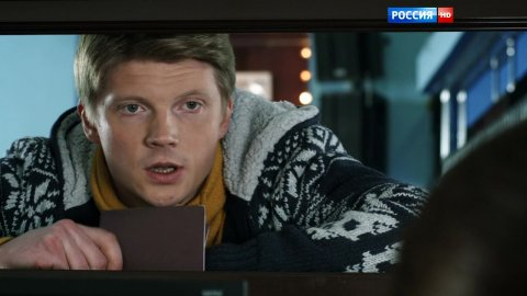 Миндальный привкус любви 1 сезон 18 серия, кадр 5