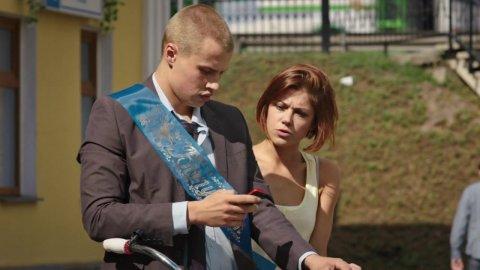 Молодежка 2 сезон 1 серия, кадр 2