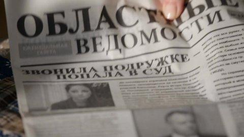 Молодежка 2 сезон 14 серия, кадр 7