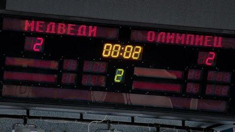 Молодежка 2 сезон 28 серия, кадр 8
