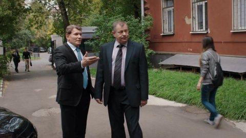 Молодежка 2 сезон 37 серия, кадр 7