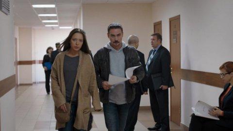 Молодежка 2 сезон 39 серия, кадр 6