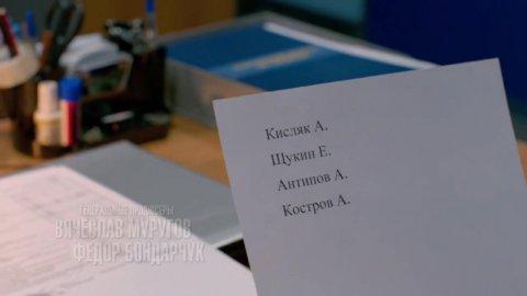 Молодежка 3 сезон 3 серия, кадр 4