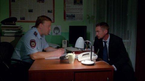 Молодежка 3 сезон 3 серия, кадр 33