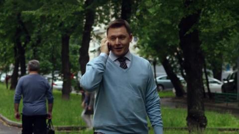 Молодежка 5 сезон 8 серия, кадр 5